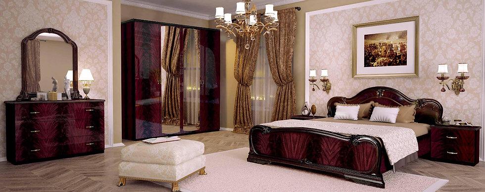 Schlafzimmer Set Futura Magnolia