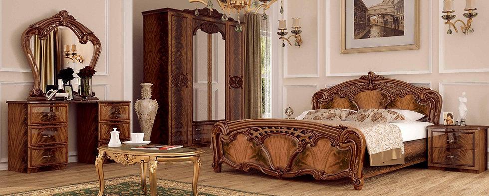 Schlafzimmer Set Olimpia Nut