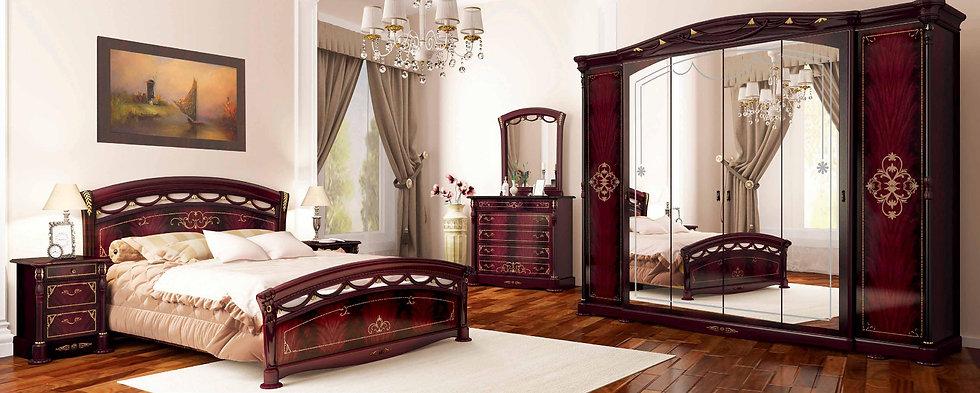 Schlafzimmer Set Rosella Mahagoni