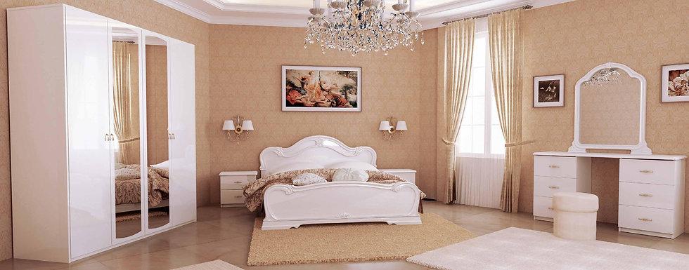 Schlafzimmer Set Futura