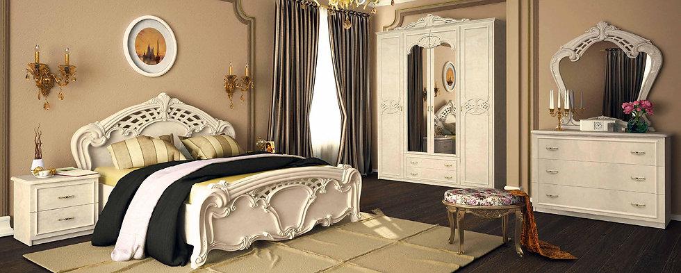 Schlafzimmer Set Olimpia Beige