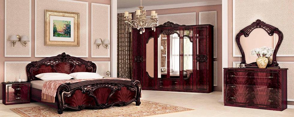 Schlafzimmer Set Olimpia Mahagoni