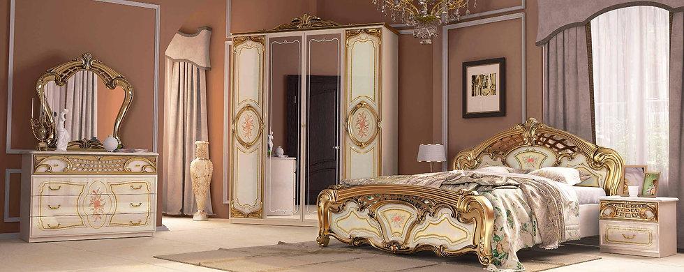 Schlafzimmer Set Regina Beige-gold