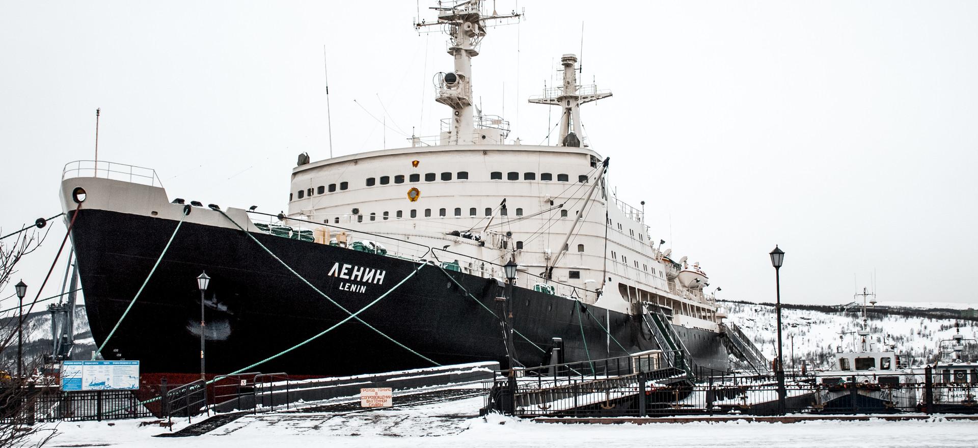 Russian nuclear ice breaker in Murmansk