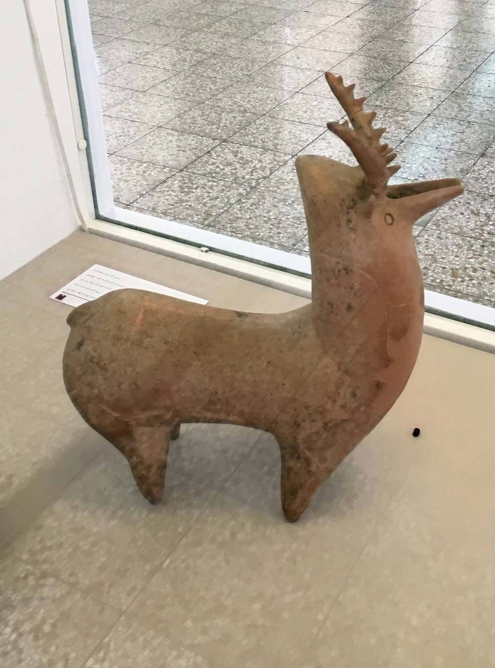 Schenkkan nationaal museum Iran