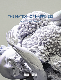The Nation of Happiness