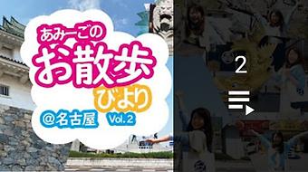 SnapCrab_NoName_2020-5-17_12-20-2_No-00.