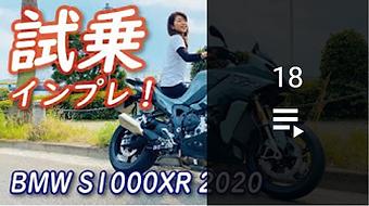 SnapCrab_NoName_2020-5-17_12-19-34_No-00