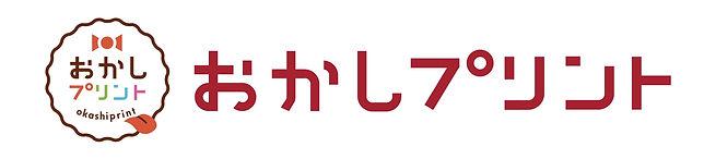 森永製菓.jpeg