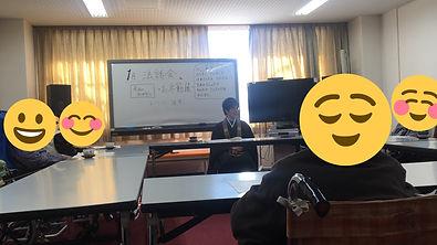 -5ff4gh - 上岡聖史-min.jpg