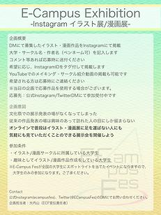 ECE-2 (1)-min.png
