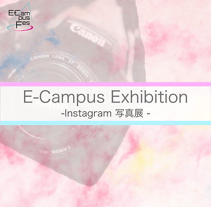 ECE写真展投稿用 (1)-min.png