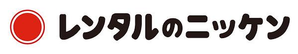 RNロゴマーク_和文.jpg