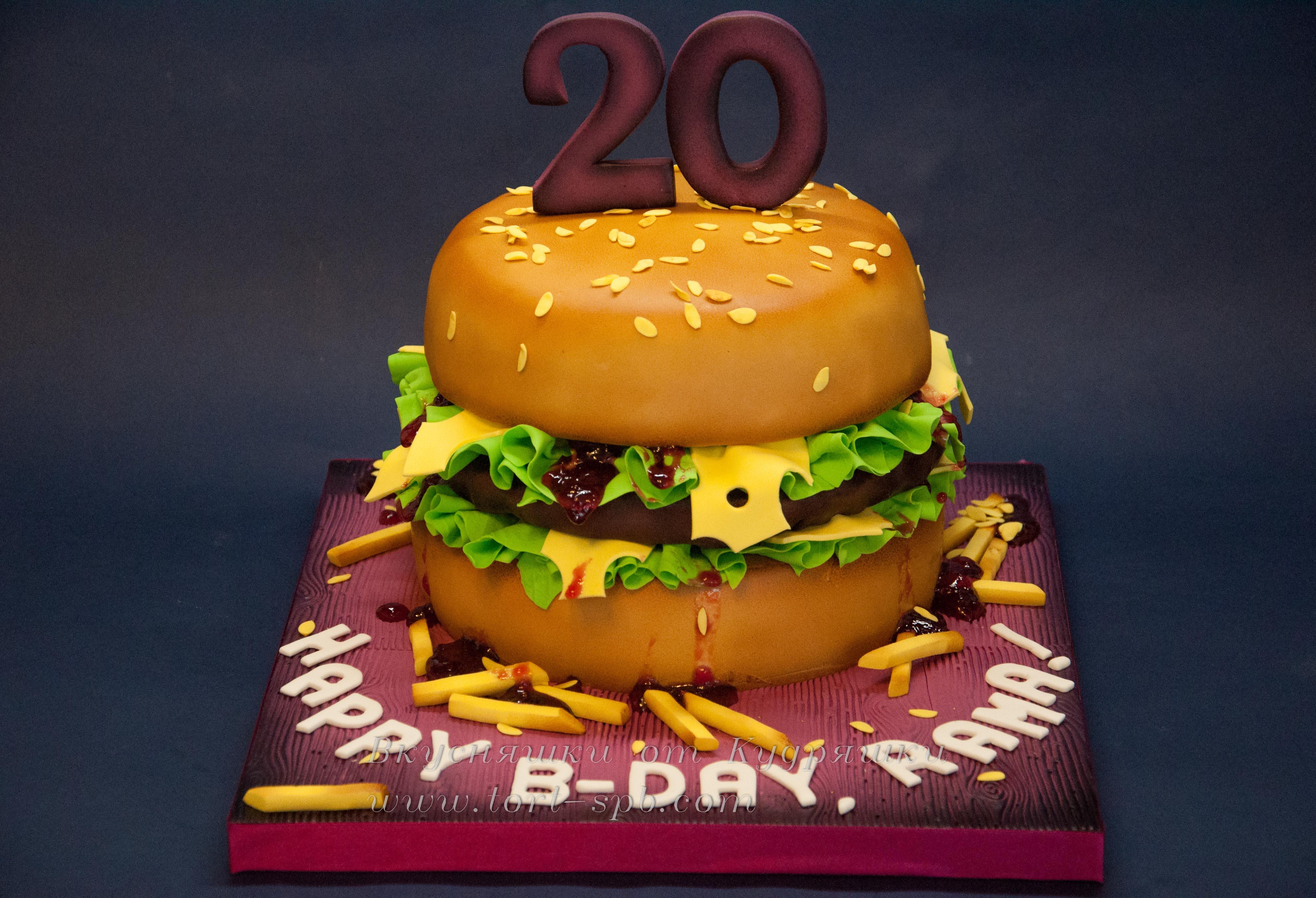 Объемный торт бургер