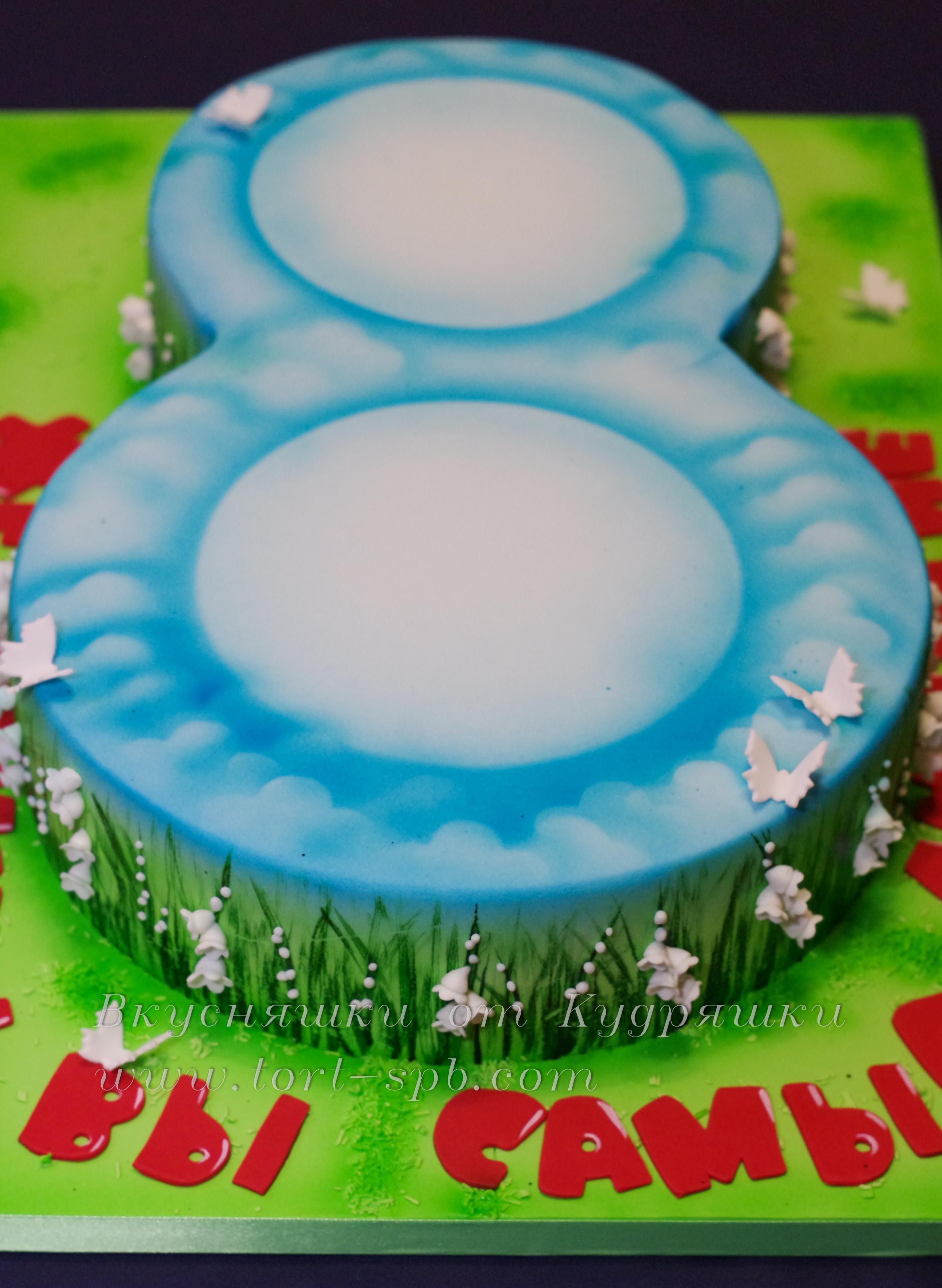 Торт в виде 8 на 8 марта