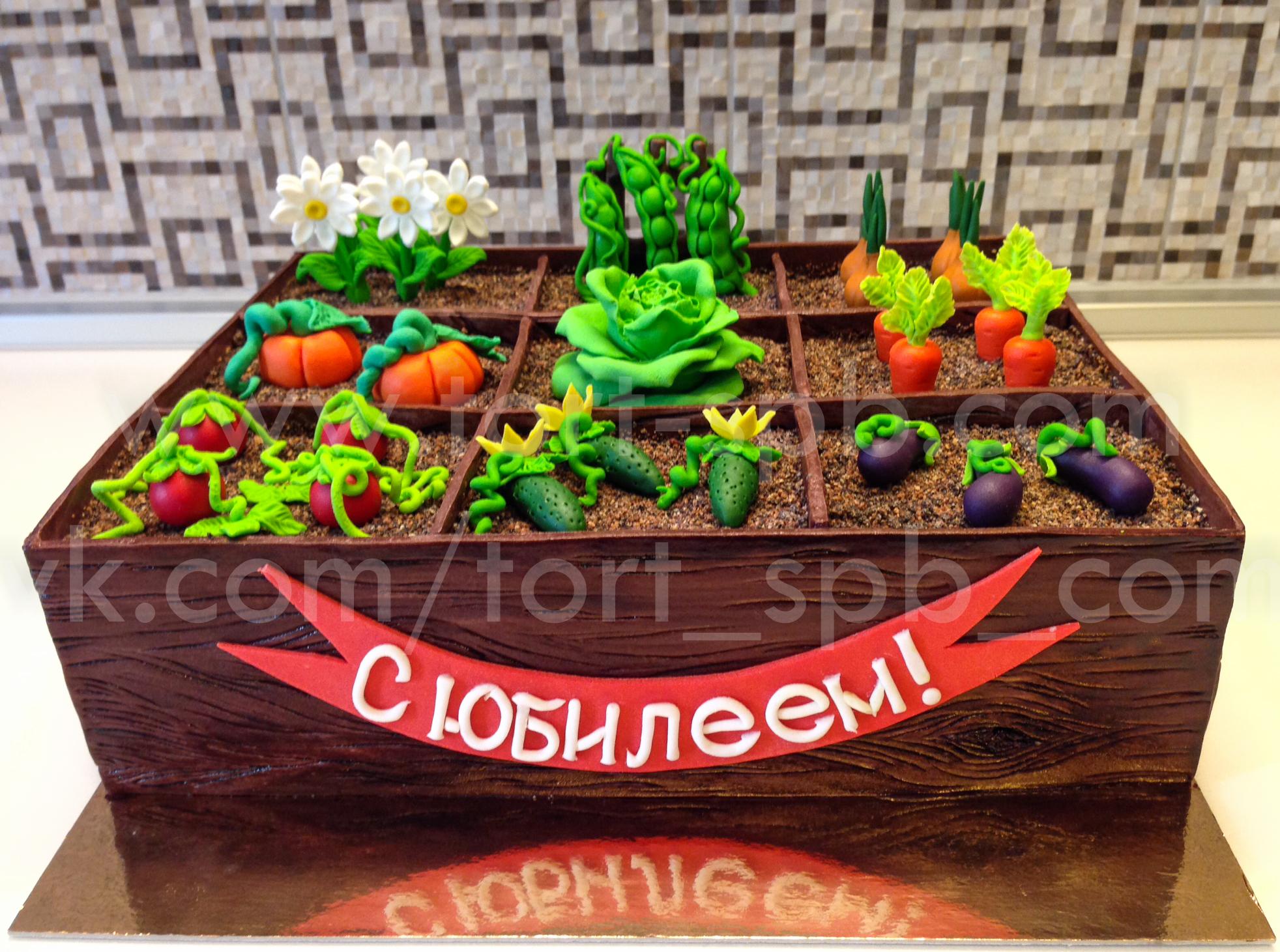 Торт огород Дачнику