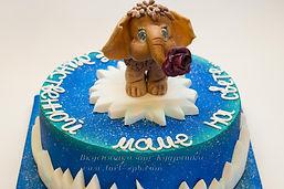 Торт единственной маме на свете с мамонтенком