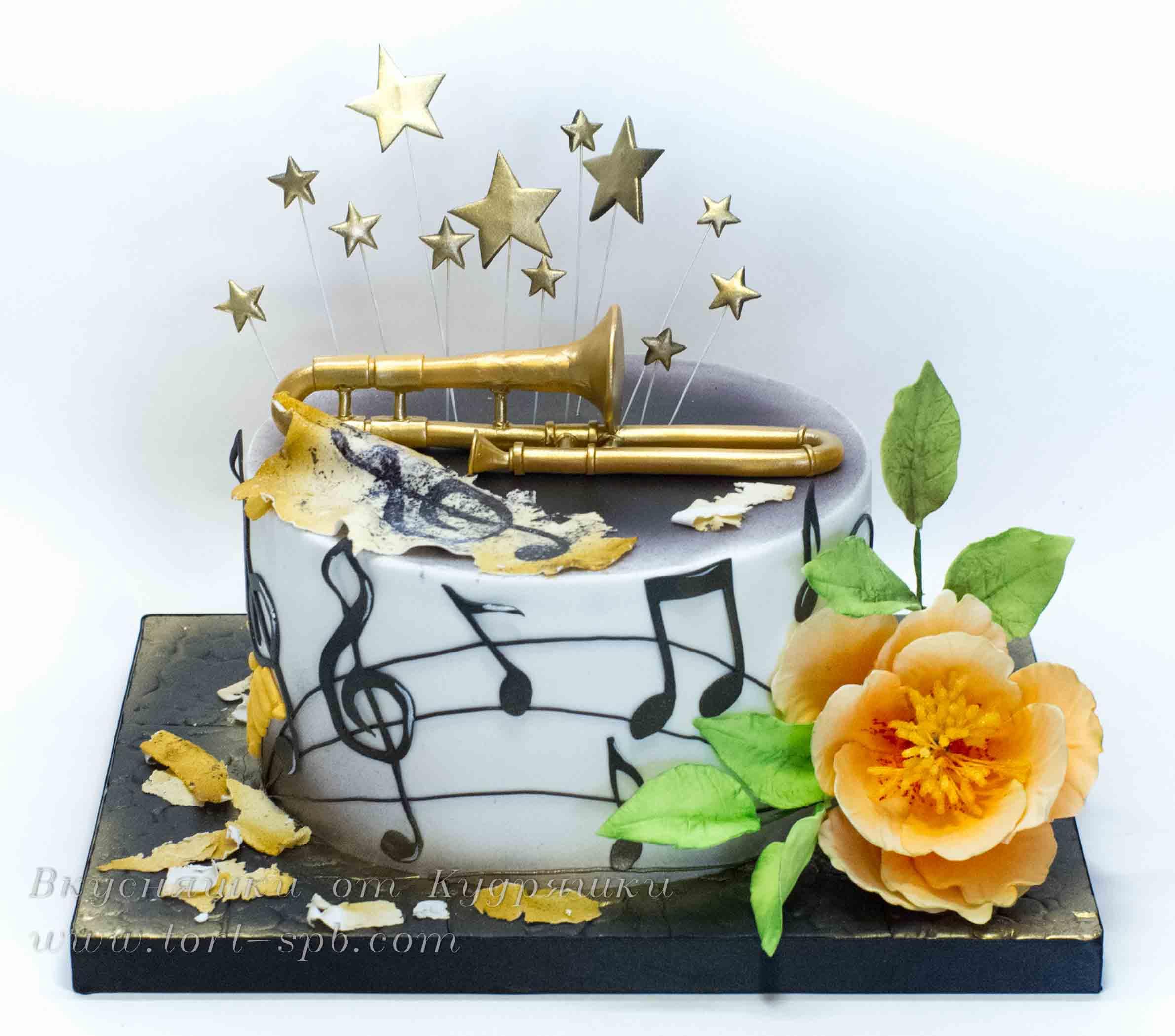Торт с тромбоном