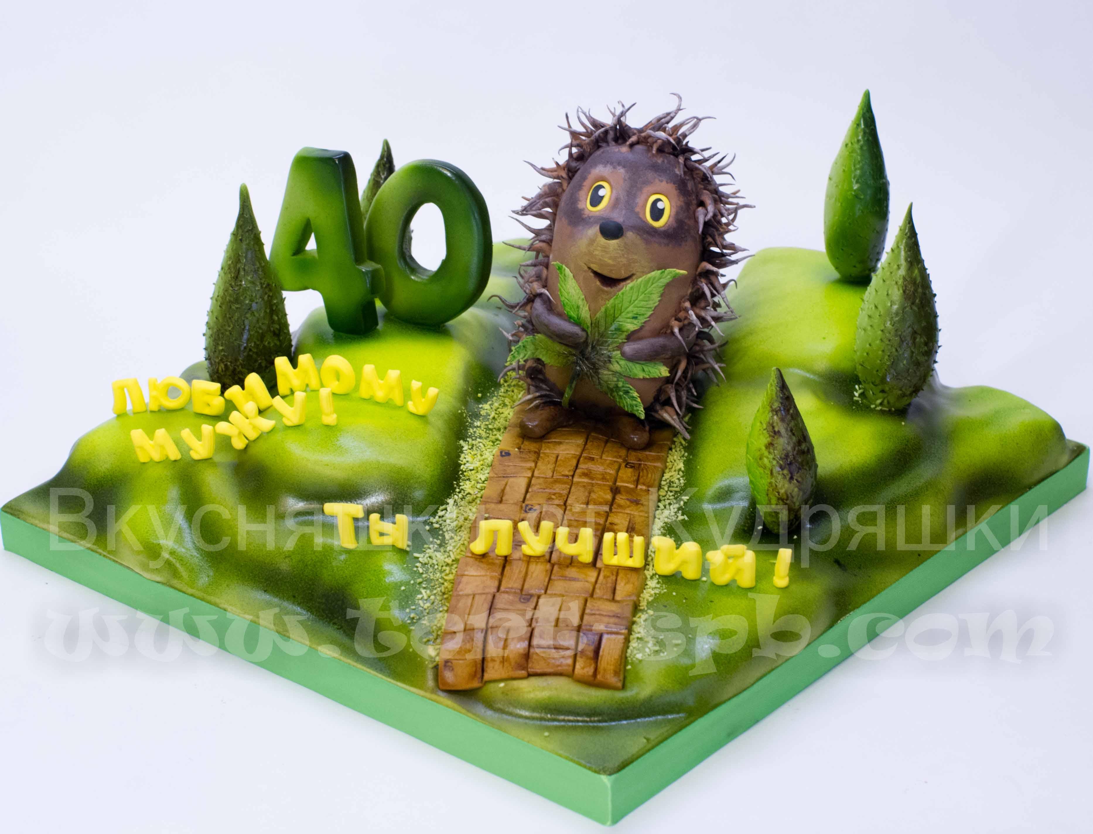 Торт Ёжик в тумане