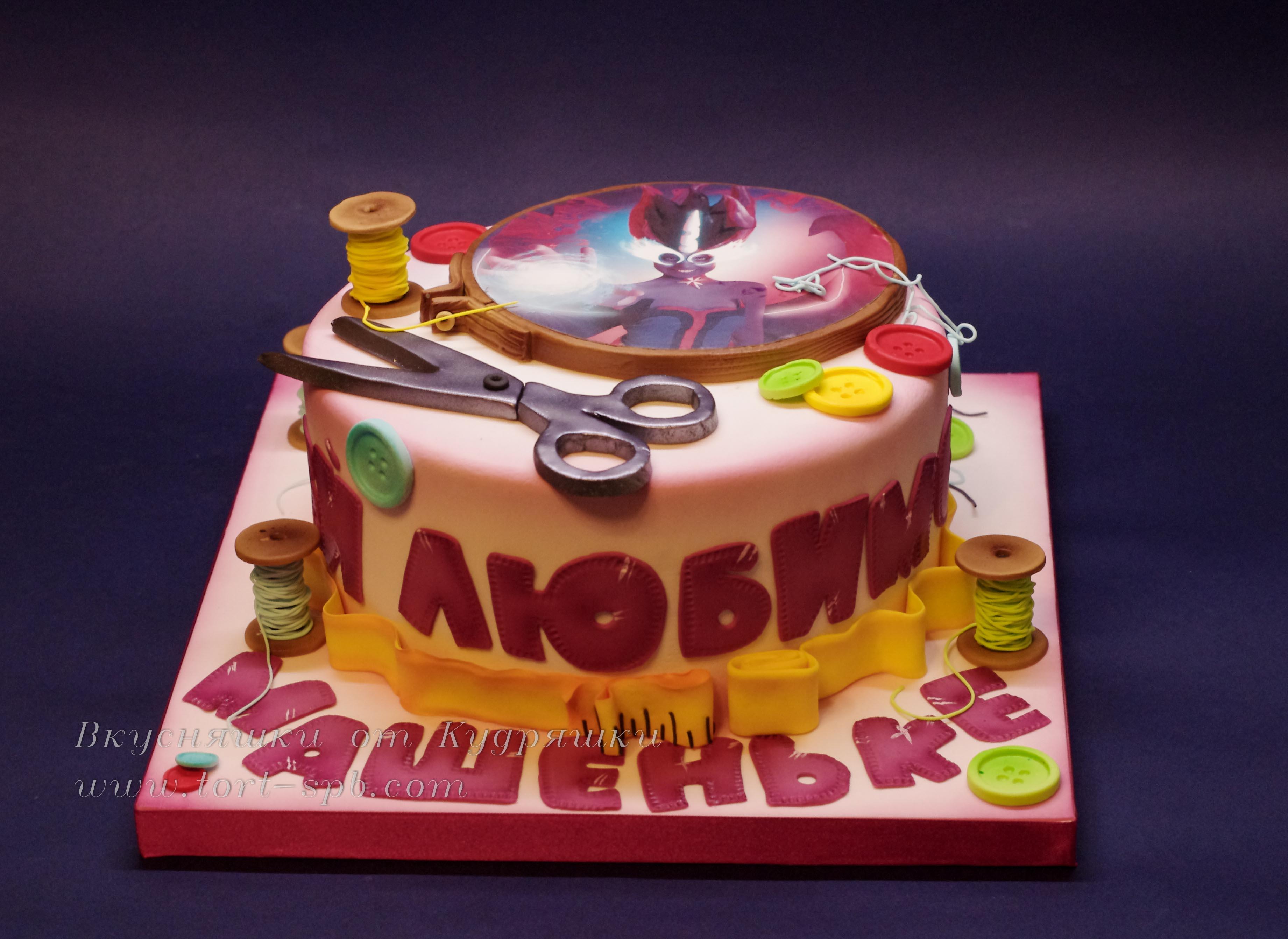 Торт для дизайнера, для швеи