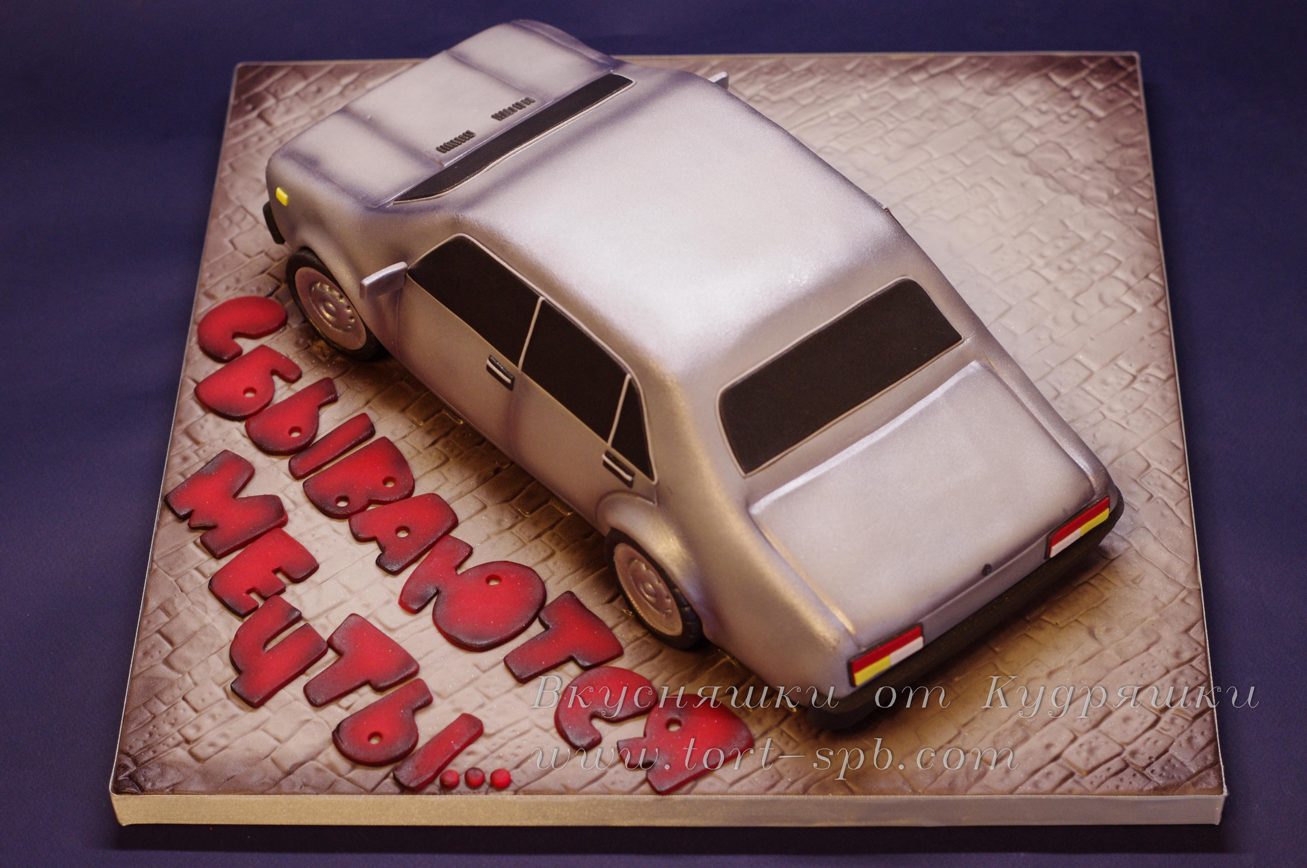 Торт Машина Лада 2107