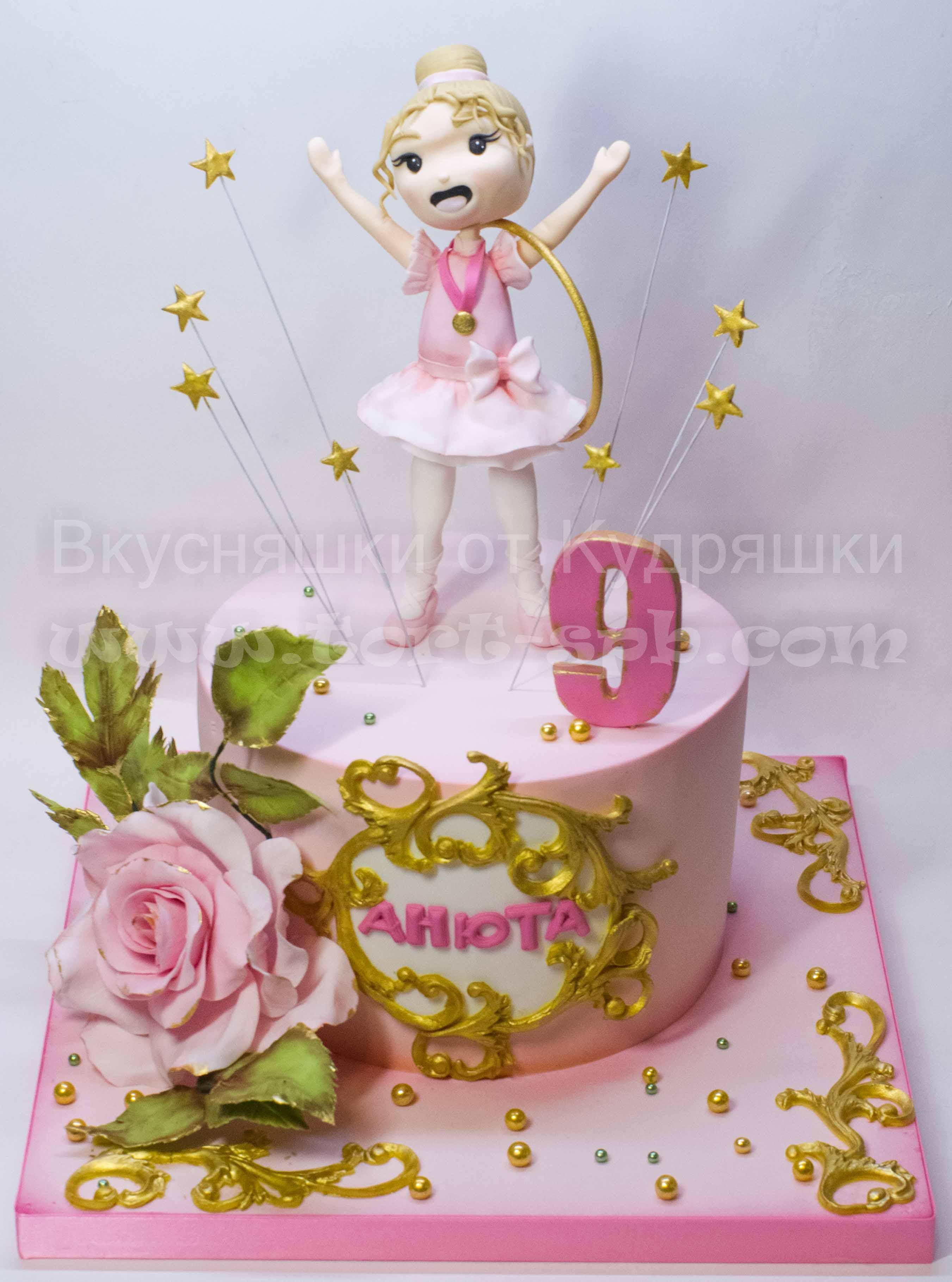 Торт гимнастке