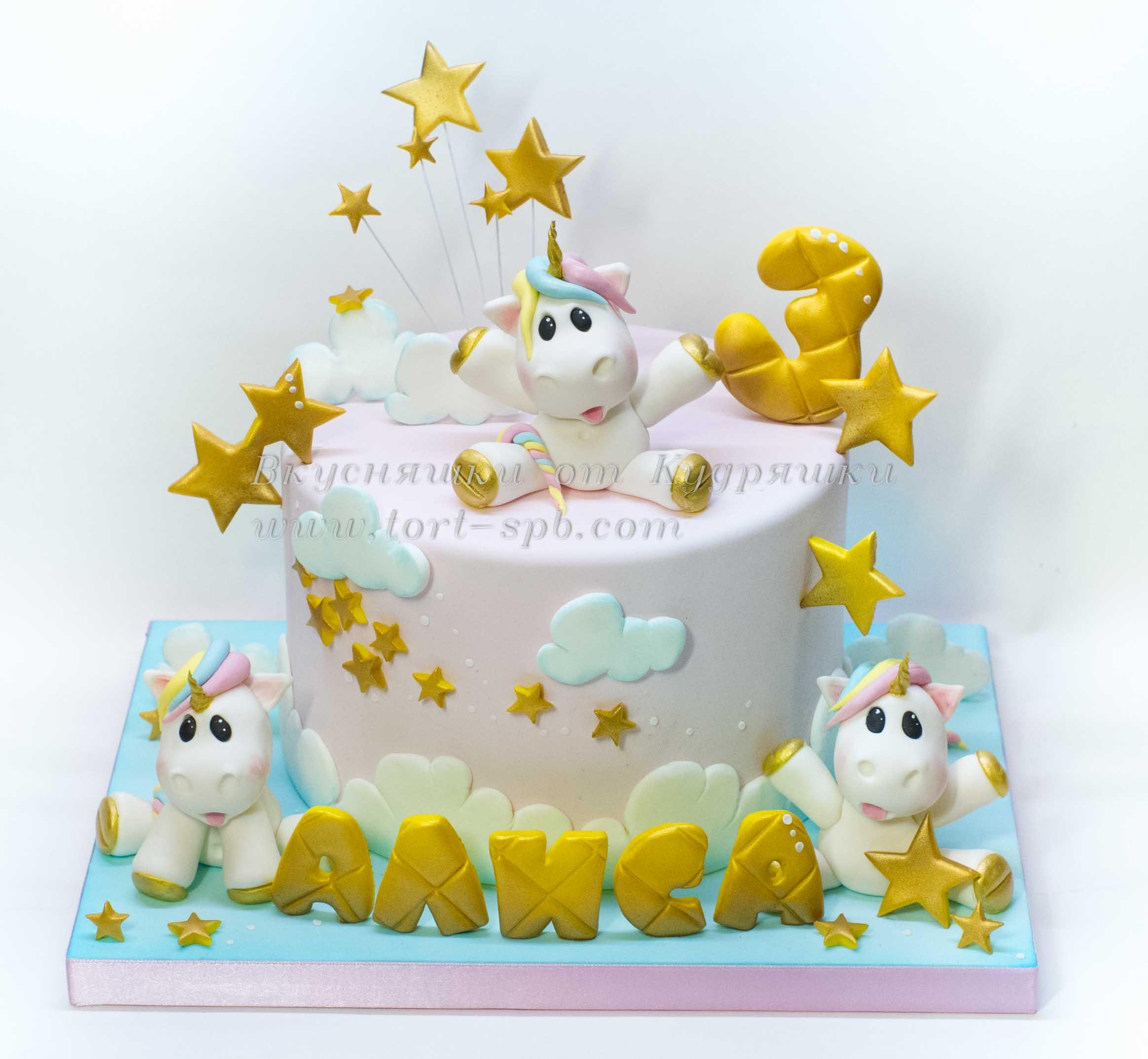 Торт с единорожками
