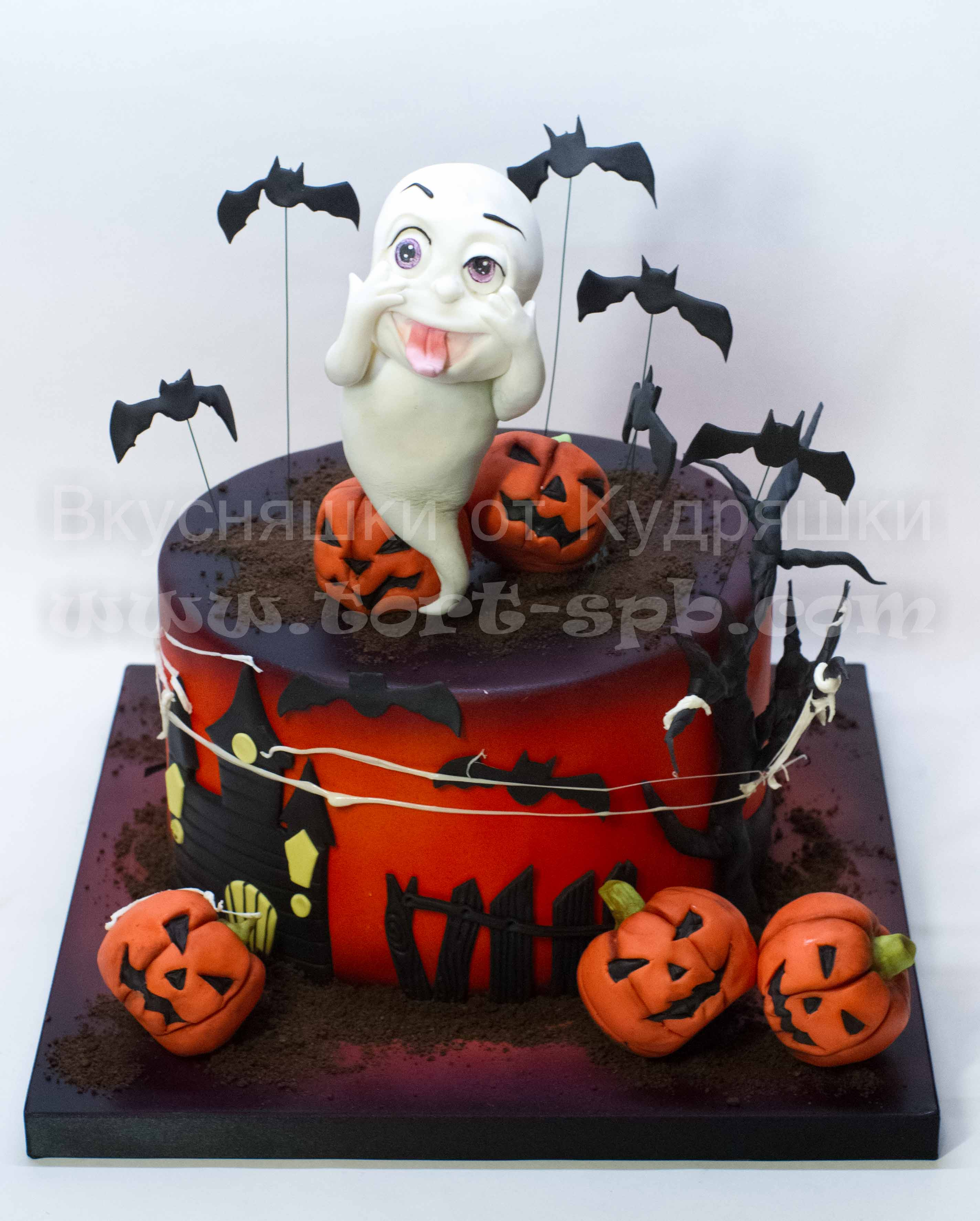 Торт с привидениями