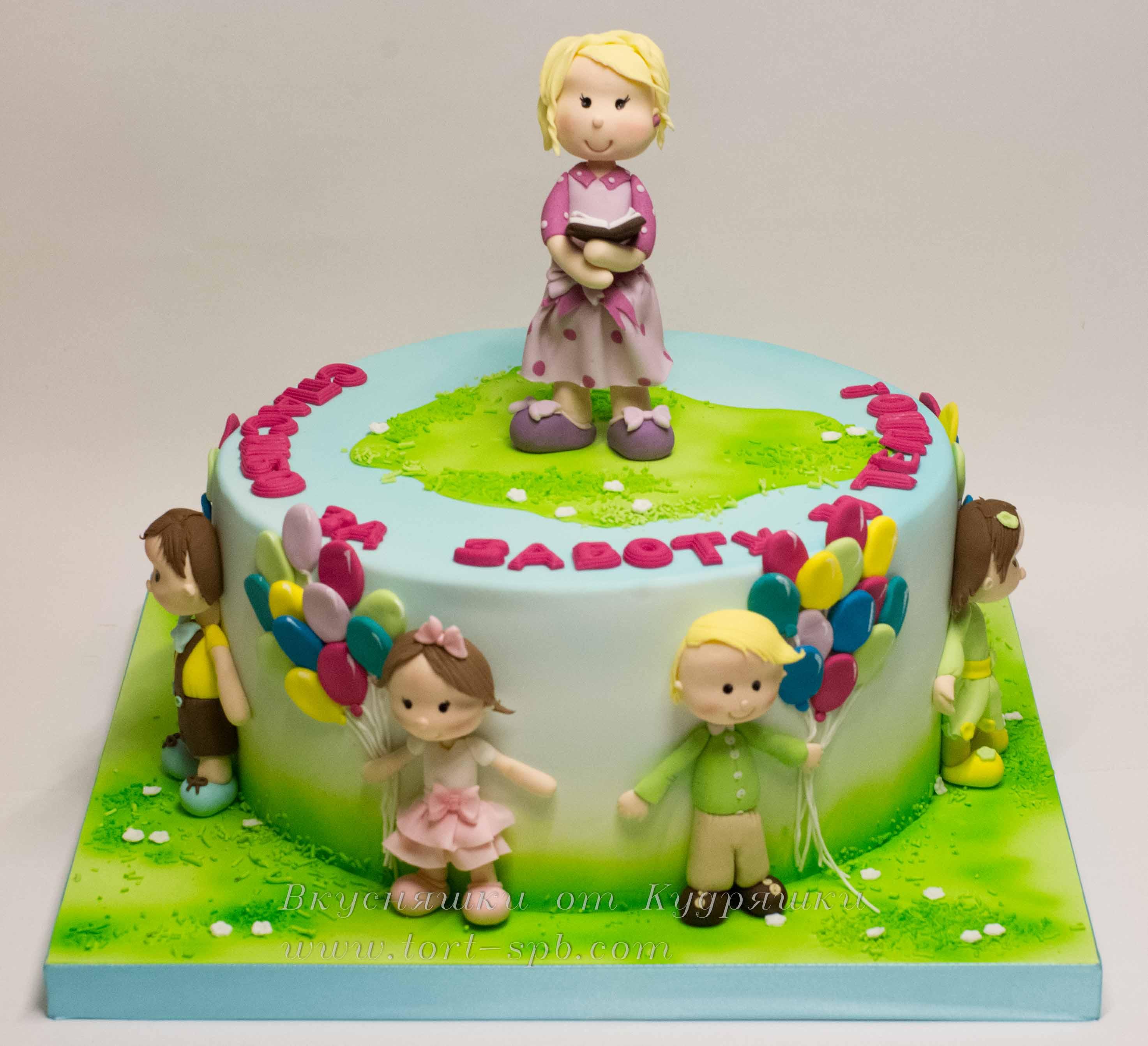 Торт для воспитателя
