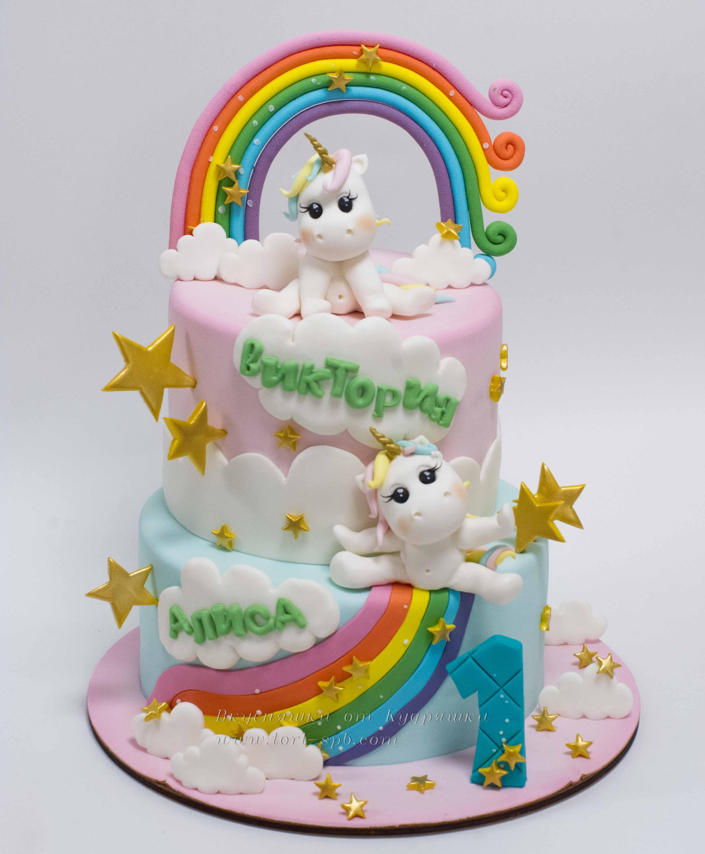 торт двойняшкам с единорожками