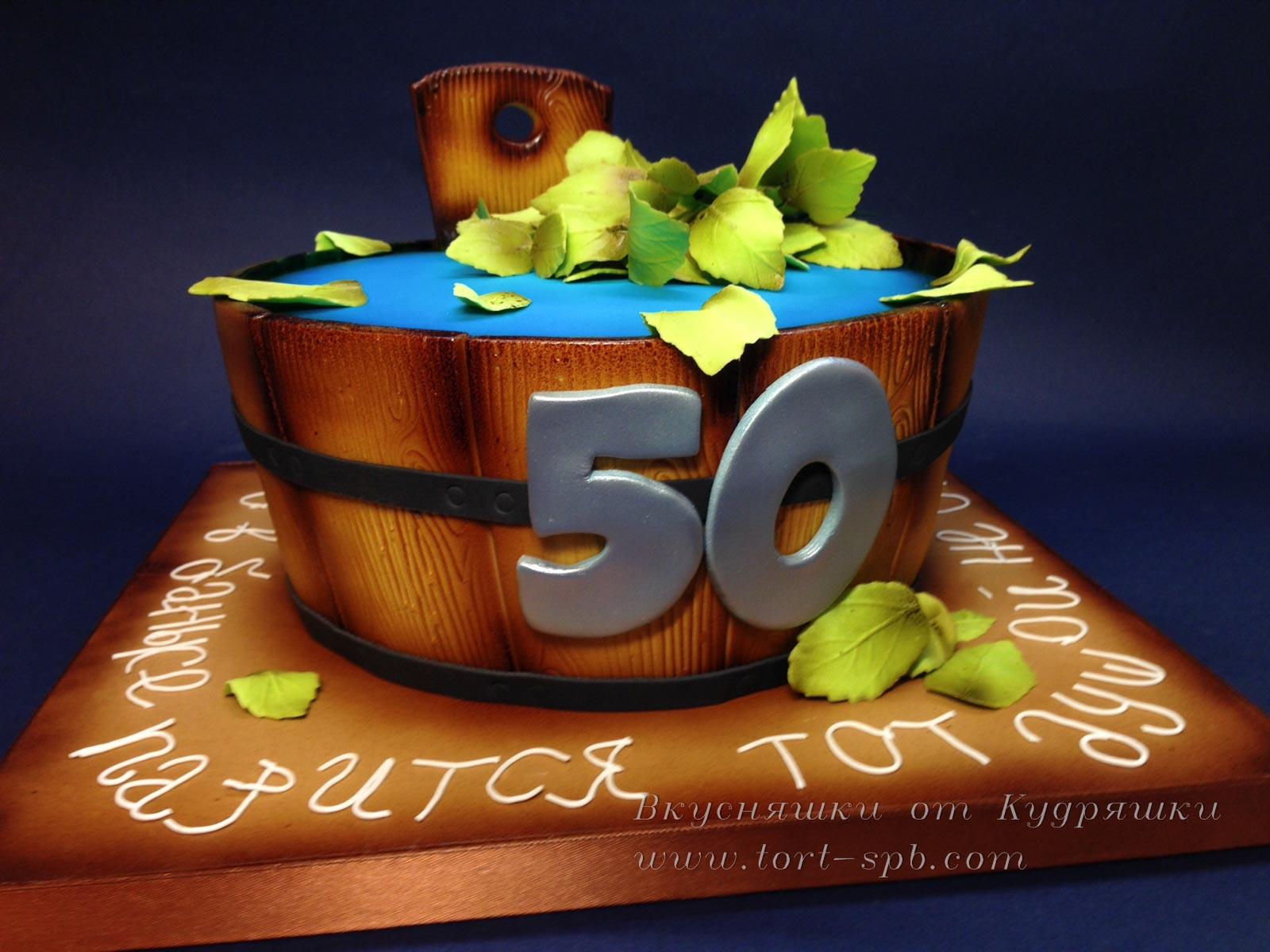 Торт Баня| Торт Банная кадка