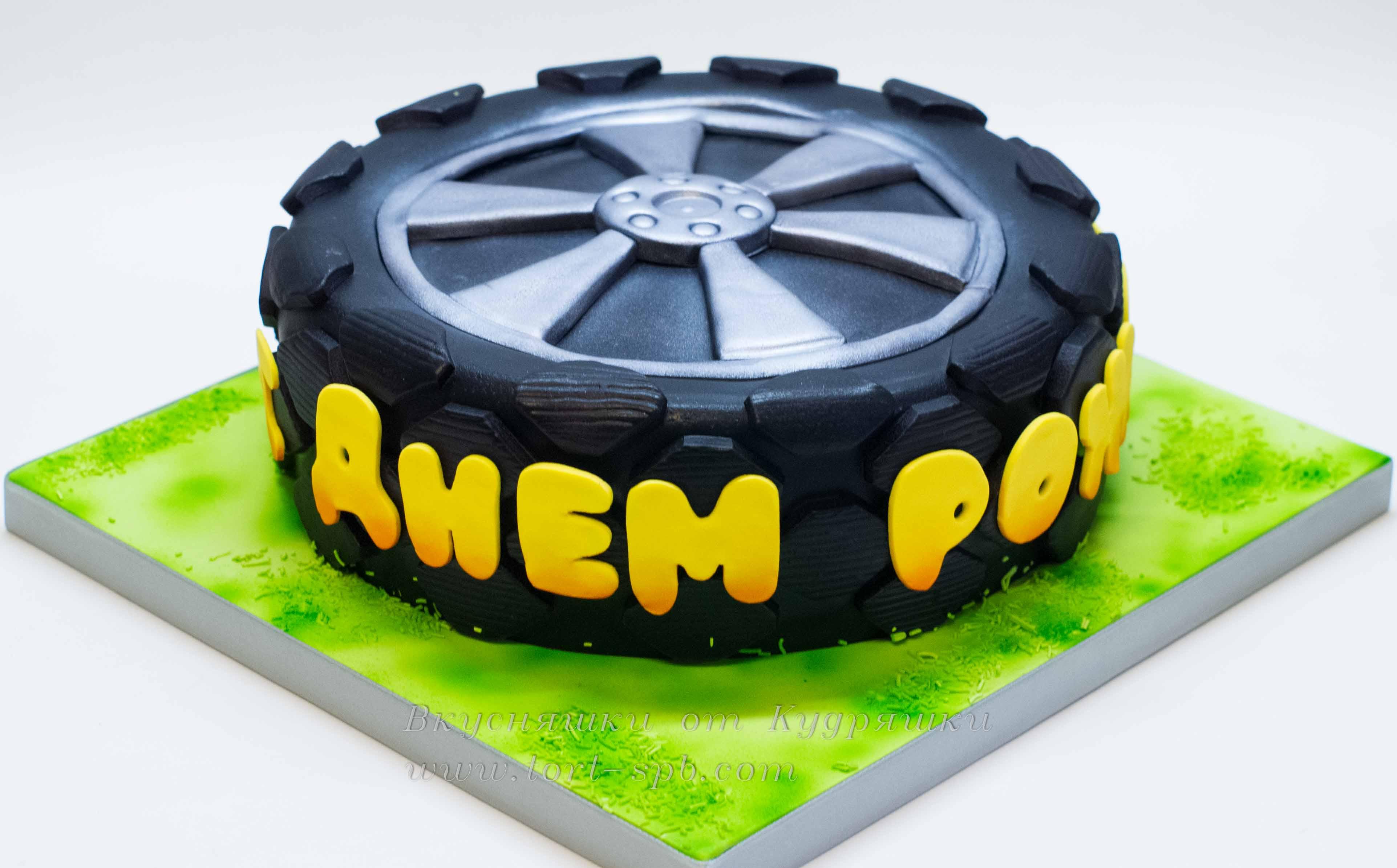 Торт Колесо
