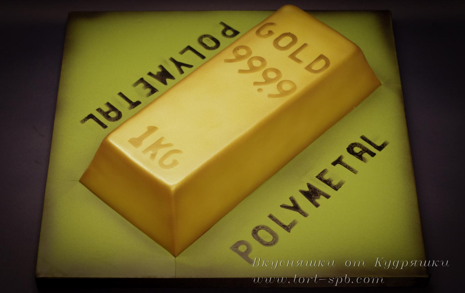 Торт слиток золота