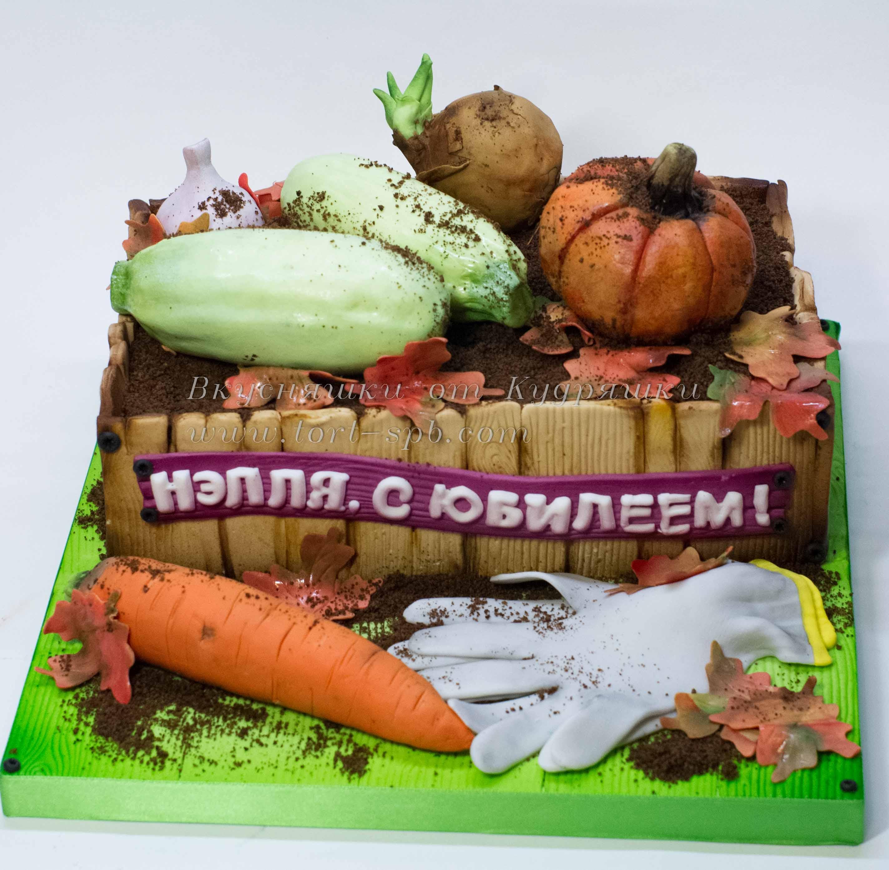 Торт огород