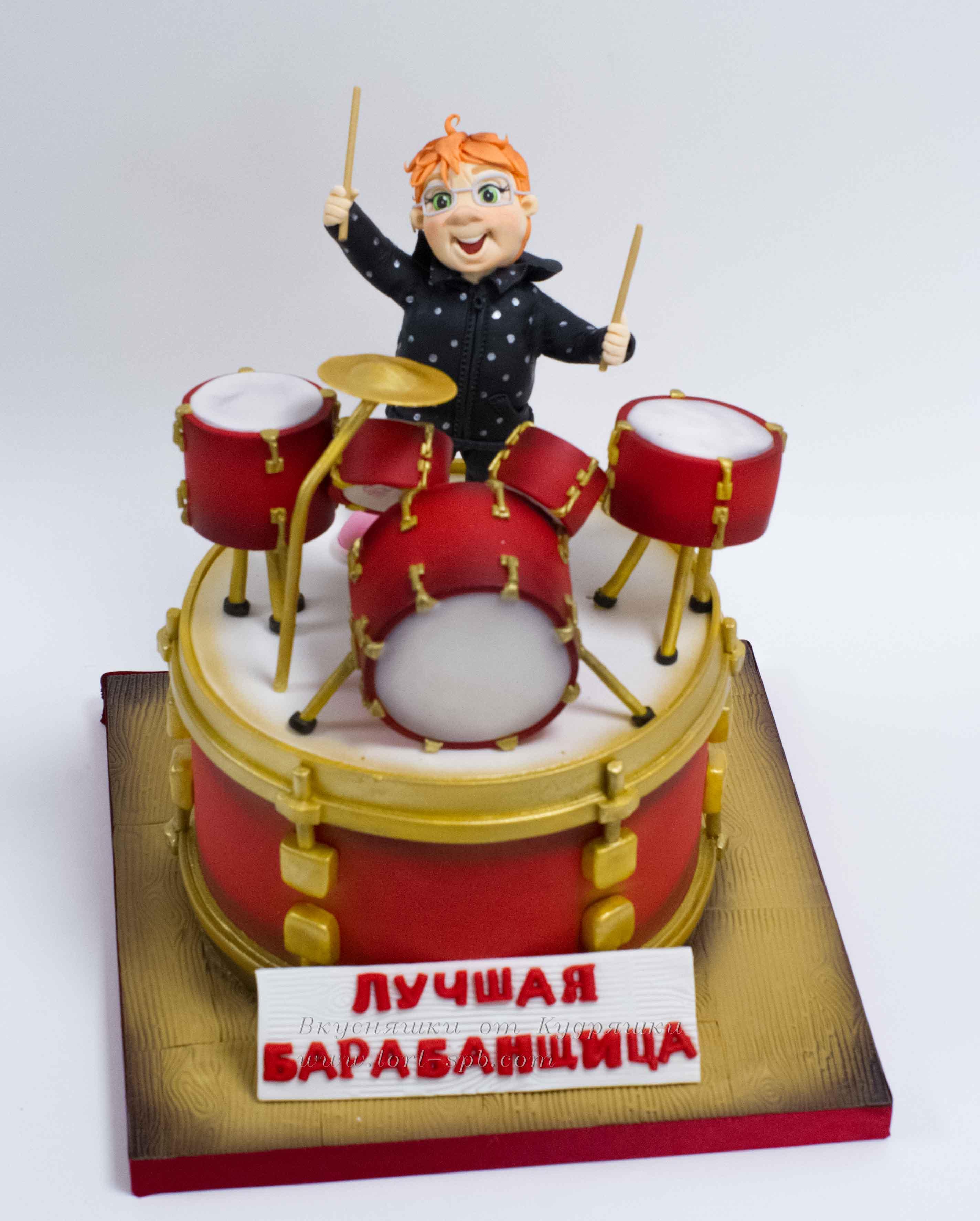 торт барабанщику