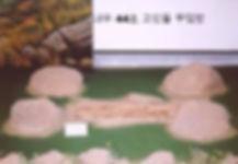 순천 우산리 내우 44호 고인돌 무덤
