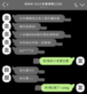 團購-2.png