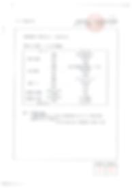 遮100AG抗菌性試験[8926]-12.png