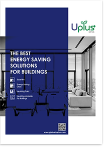 Uplus Catalog Cover.png