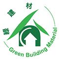 台灣綠建材標章