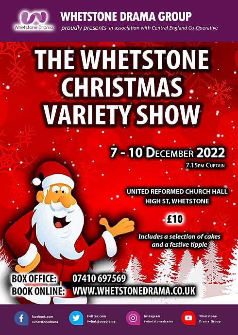 Christmas Poster 2022.png