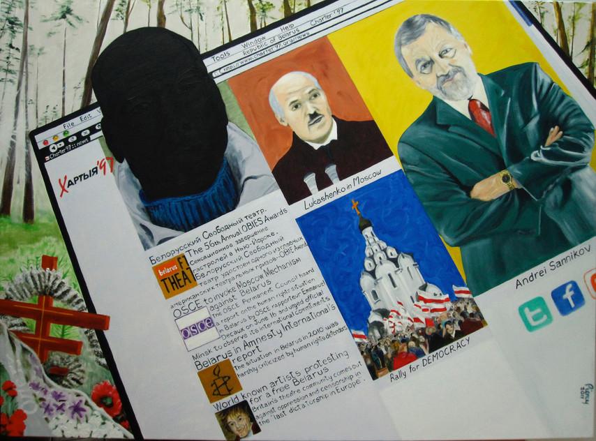 OLEG BEBENIN   Belarus