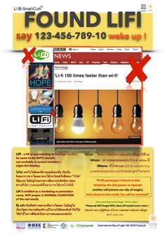 LiFi - a fake technology !