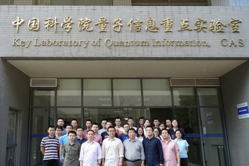USTC team