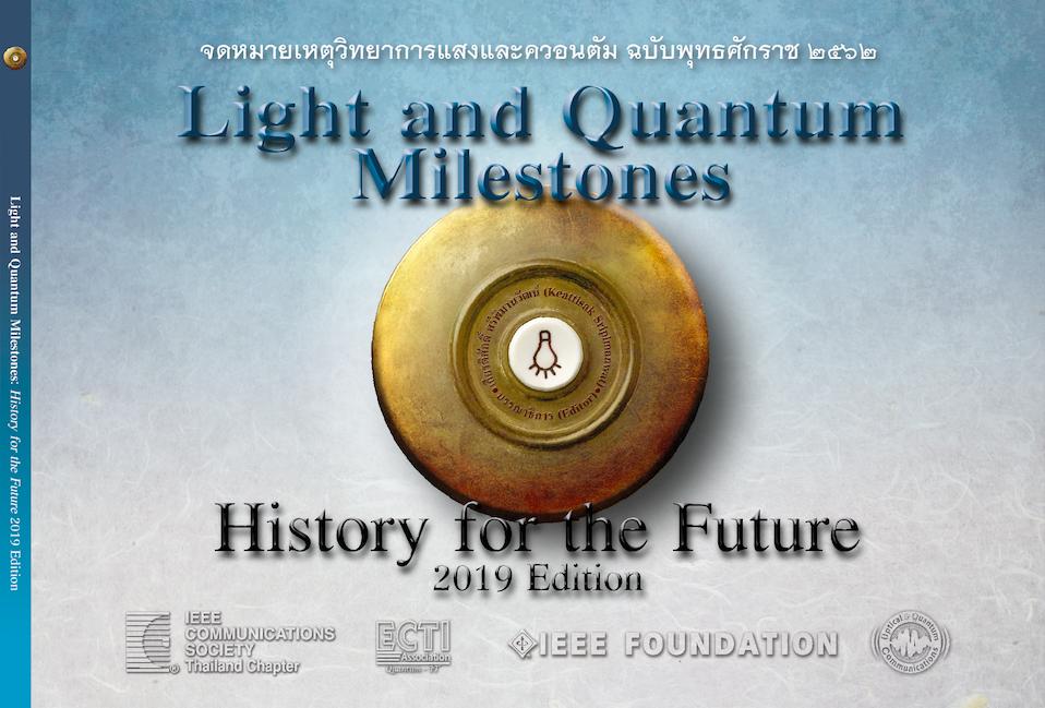 Light & Quantum Milestones 2019