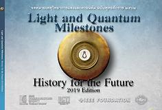 Light & Quantum Milestones