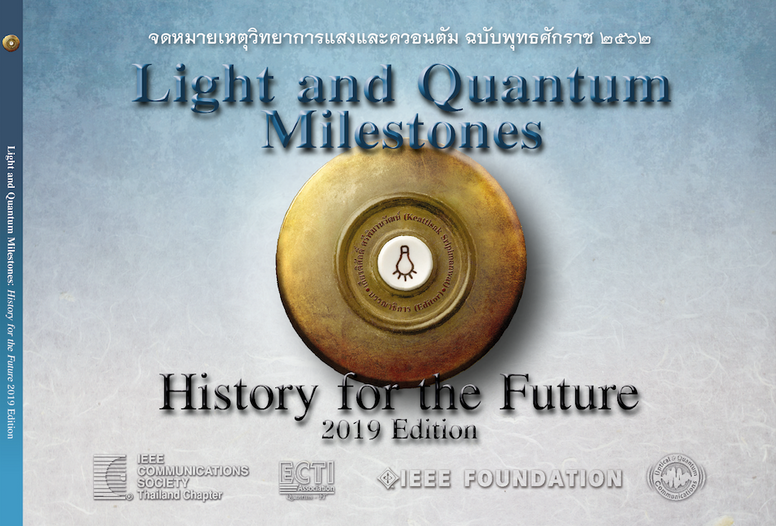 Light and Quantum Milestones 2019