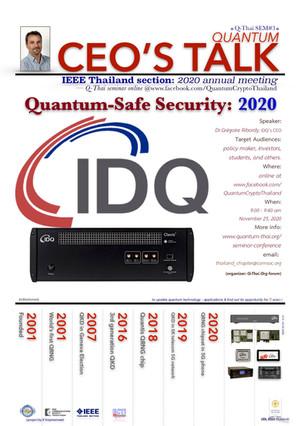 """3nd Q-Thai SEM2020: """"Quantum - Safe Security 2020"""""""