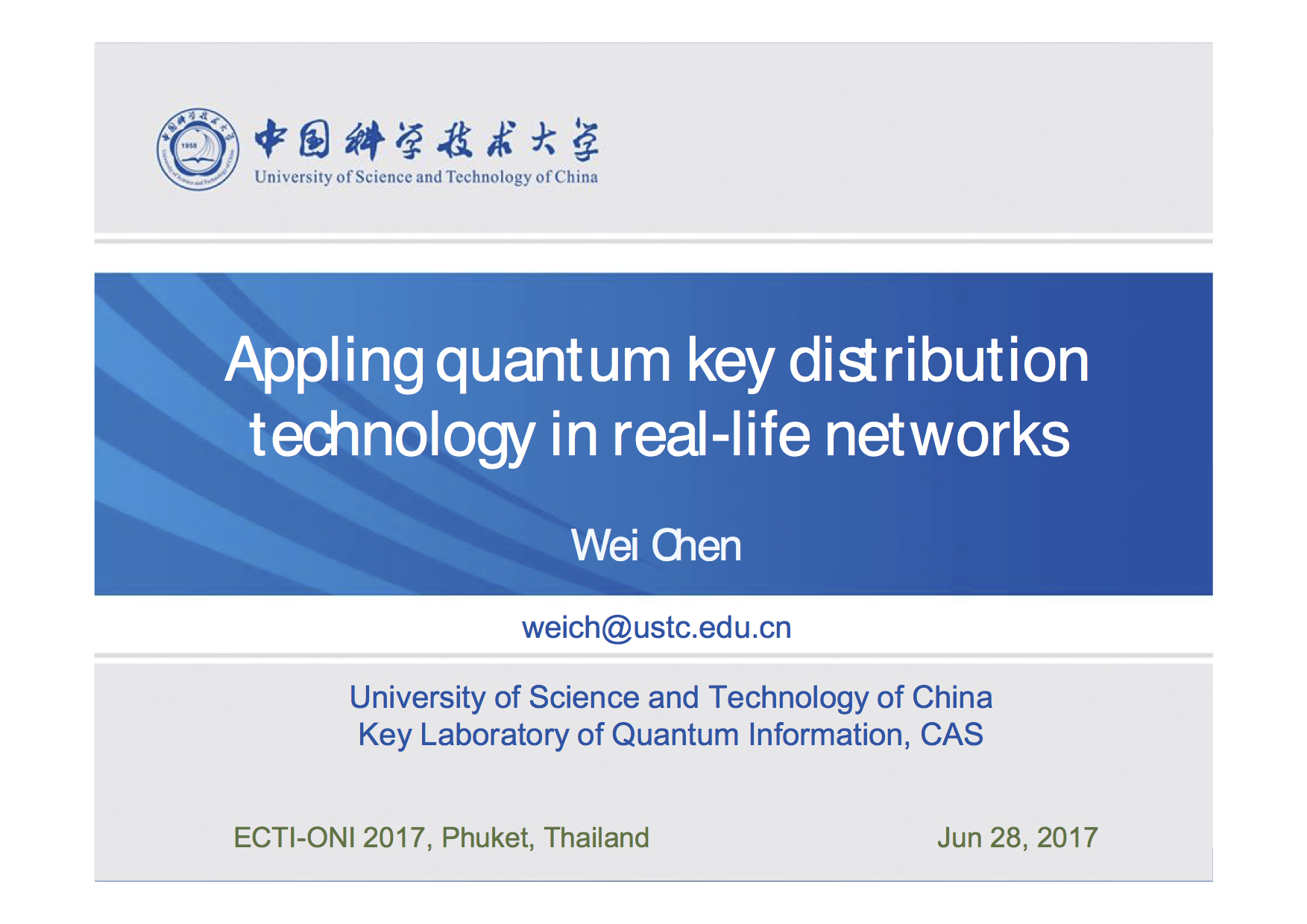 Keynote speech: ECTI-Con2017