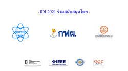ผู้สนับสนุน IDL2021
